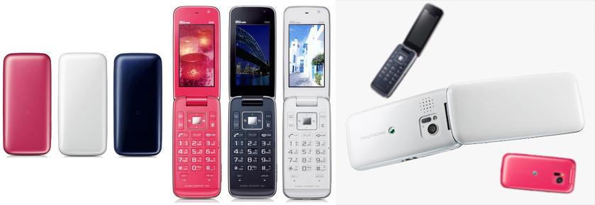 Sony Ericsson S002