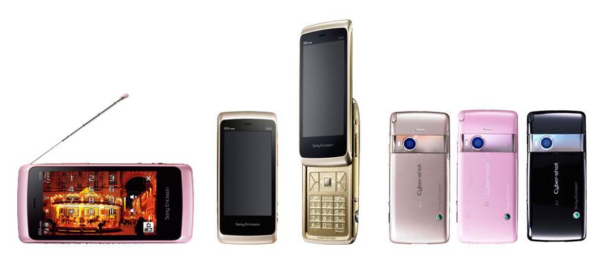 Sony Ericsson S006
