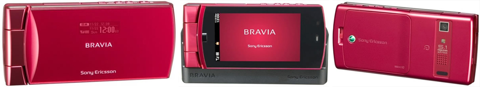 Sony Ericsson U1 BRAVIA
