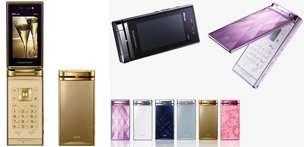 Sony Ericsson W64S
