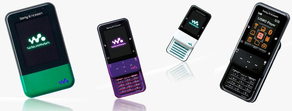 Sony Ericsson Xmini W65S